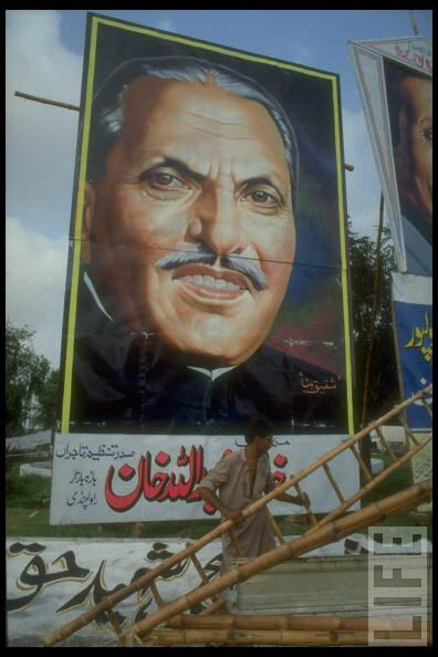 islamization under zia ul haq General muhammad zia-ul-haq was the one who enforced people party's government under was related to the process of islamization in.