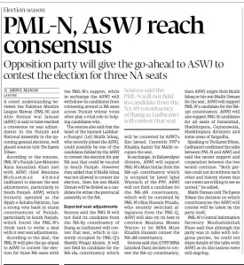 PML ASWJ article