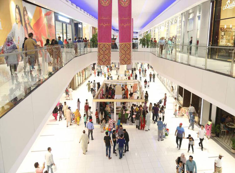 Packages-Mall-Inner-View
